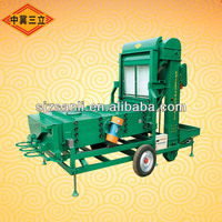 5XZC-5DX wheat seed cleaning agriculture machine