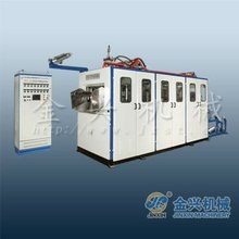 HPC pp plastic container thermoforming machinery