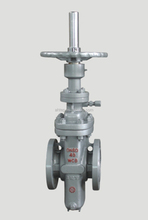 Water Flow Control Valve Wholesale Variable Flow Control Valve