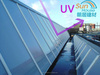 polycarbonate sun panels UV protected high light transmission