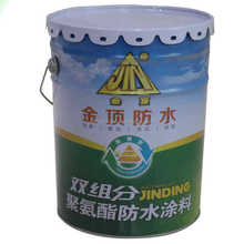 Single-component Polyurethane swimming pools waterproof paint