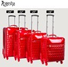 PU travel luggage bags/suitcase with set