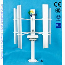SALES! Vertical wind generator 10w 20w 30w 50w mini wind turbine
