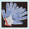 7 gauge pvc dotted natural white gloves, safety gloves knitted,knit pvc dot cotton working gloves