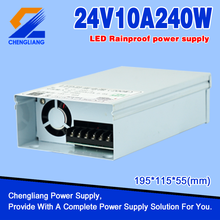 10A 24V 240W Constant Voltage Rainproof LED Driver/LED Power Supply With CE RoHS FCC Approvals