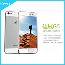 2013 Newest JIAYU G5 4.5 inch mobilephone with o s Android 4.2