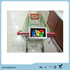 Motion sensor trolley display, 10.1'' lcd ads trolley display for supermarket /retails store/grocery
