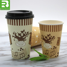 Disposable Custom logo double wall 12oz paper coffee cups with lids