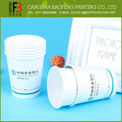Custom printed wholesale various color juice cup disposable