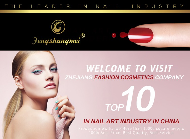 fengshangmei nail art eco-friendly acrylic nail tips of new package nails with glitter tips