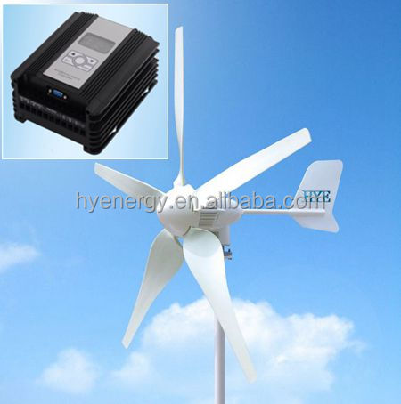 600W wind turbine generator with MPPT controller & inverter