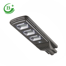 china supplier solar street light 60w 20w 40w 60w 90w all in one solar led street light