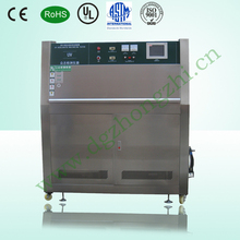 High Quality UV Lamp Tester Price