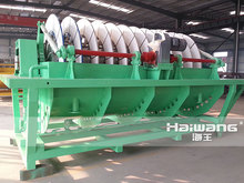 High Recovery Metal Tailings Ceramic Disc Vacuum Filter For Coal Water Slurry
