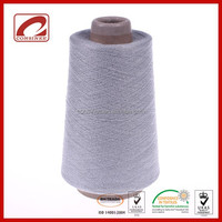 Superior fancy silk yarn offered by expensive knitting yarn producer for top brands