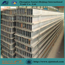 Structural carbon steel h beam profile