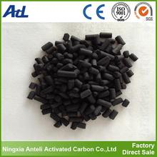 Impregnated pellet activated carbon price