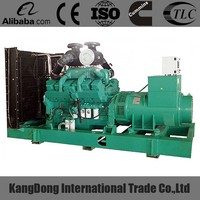 China genset 750kVA/600kW low fuel consumption open type diesel generator set