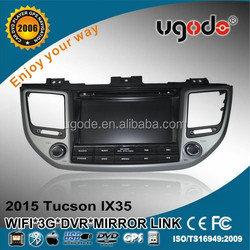ugode 8 inch android 4.4 car radio 2 din for Hyundai Tucson 2016