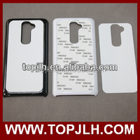 Made in China Alibaba high quality phone case for lg g2 d802