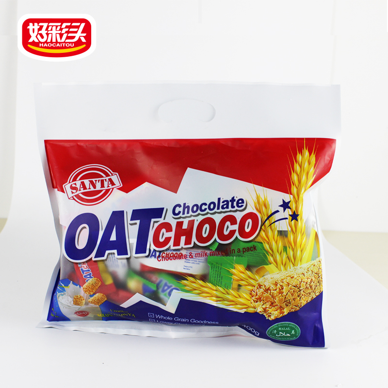 OEM factory OAT chocolate halal chocolate candy chocolate with biscuits