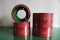 10 inch red NBR Rubber Roll Paddy De-Husking