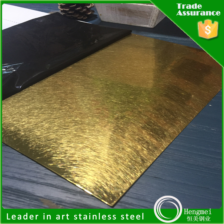 free samples 201 stainless steel plate vibration decorate