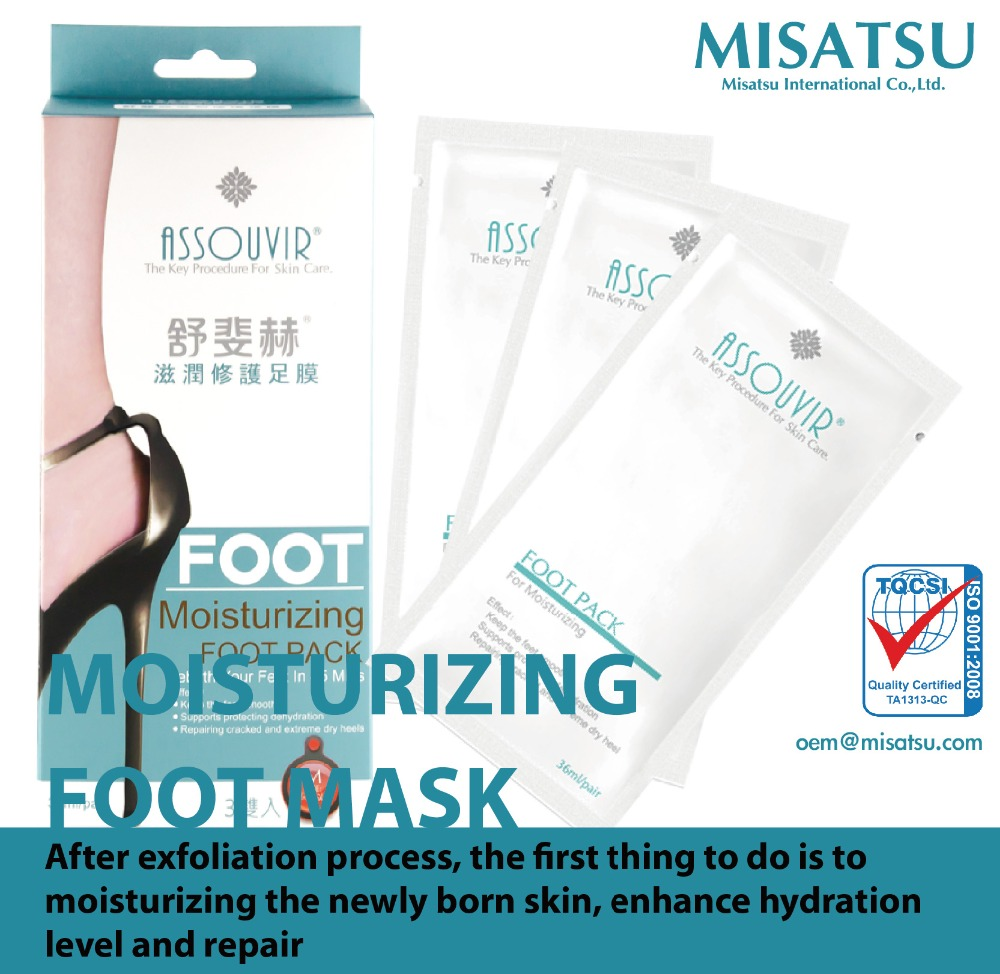 2016 Taiwan high quality dead skin remove foot mask