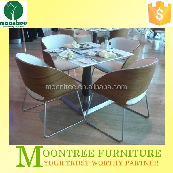 Moontree MDT-1114 cheap cream colored dining room table and chairs