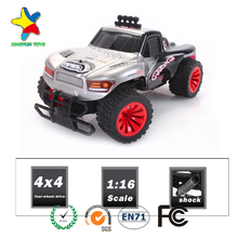 XY-154 Hight Speed Mini RC Car vs WL toys A242 1/24 4WD Rally RC car electric