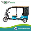new design three wheel battery operated electric tricycle for passenger