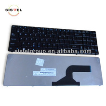 laptop french keyboard for n53