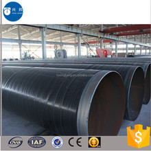Large diameter oil pipe with pe wrapped and epoxy coated for oil pipeline system