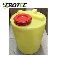 2018 Plastic Water Tank 200 Liter Chemical Dosing Tank With Dosing Pump