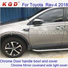 ABS chrome or matte black car mirror cover side door mirror cover for Toyota RAV-4 2017