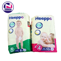 Baby products of all types promotional cotton soft adult baby diaper disposable