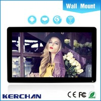 "new product 55"" double screen advertising player with original panel"