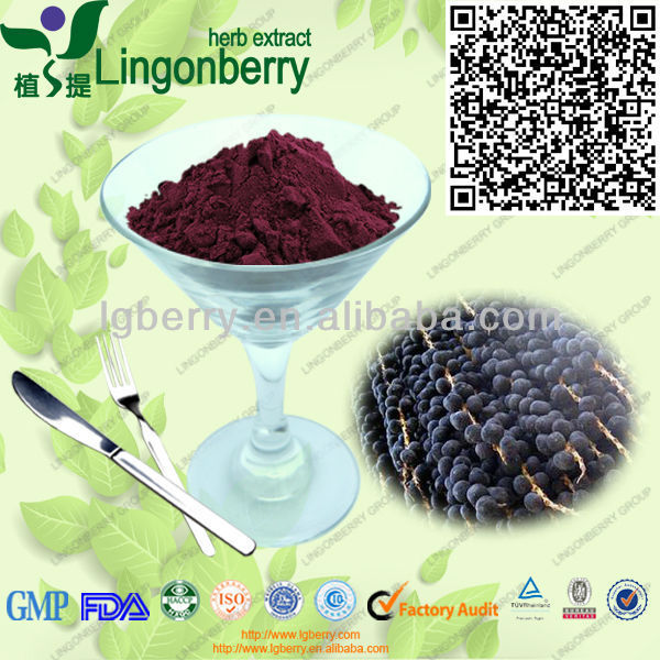 Super Antioxidant 100% natural fruit extract Acai Berry Extract 5%-70% Anthocyanin, flavone, polyphenol