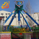 Top quality amusement park rides swing amazing 22P giant pendulum