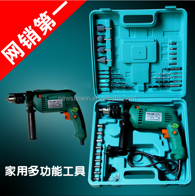1280w 220v 13mm 3800RPM Manual Impact Drill 220V Electric Drill Electric Tools Drill