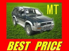 1993 TOYOTA Hilux Surf SSR-X /Q-LN130W/ Used Car From Japan (504760-1544)
