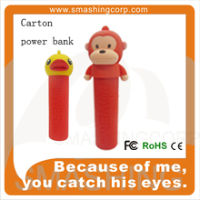 NEW cartoon animal mobile power supply /portable power bank /mobile recharger