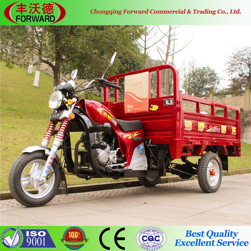 2017 hot sale heavy loading 150CC gasoline tricycle/3 wheel car for sale/Adult Tricycle