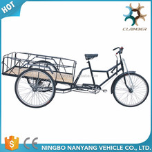 Superior Promotional Prices Specialized Tricycle