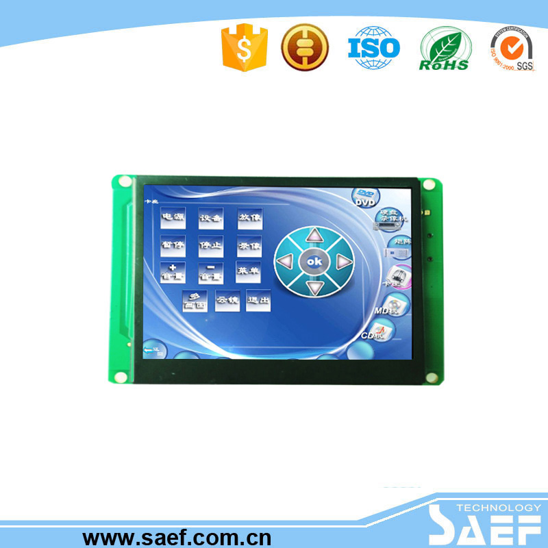 5 inch lcd display with RS232/ TTL/RS485 interface used lcd monitors