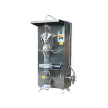 sachet water filling <strong>machine</strong> price