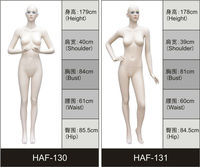 hot sale cheap skin color sexy underwear female mannequin