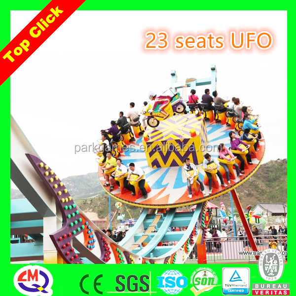 Amusement park attraction rides ufo grow led with LED lights