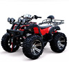 2017 new style high quality agriculture ATV quad 250cc