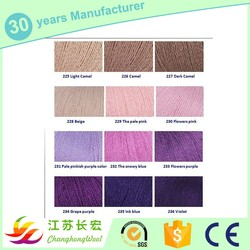 China supplier new style 100% merino wool yarn 32 2 thickness